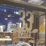 Watermans 33 cafe